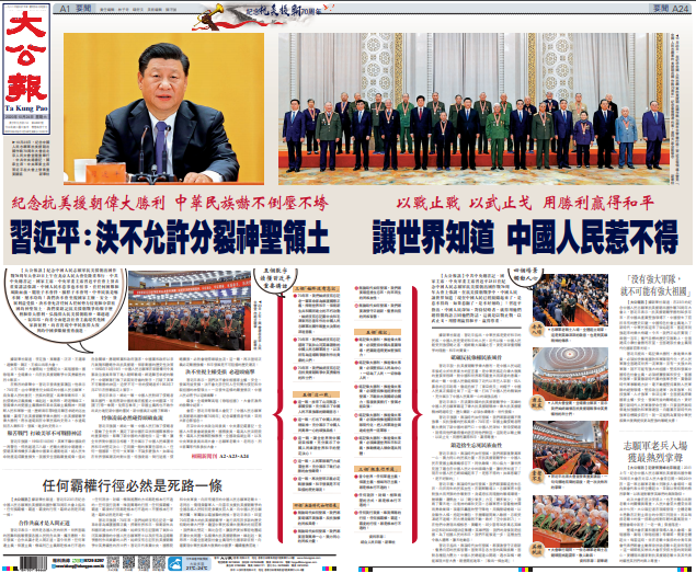 習近平:決不允許分裂神聖領土讓世界知道 中國人民惹不得
