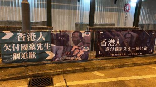 市民貼海報 聲援付國豪