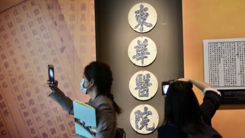 香港東華三院展出逾200項珍貴文物及圖片重溫集體回憶