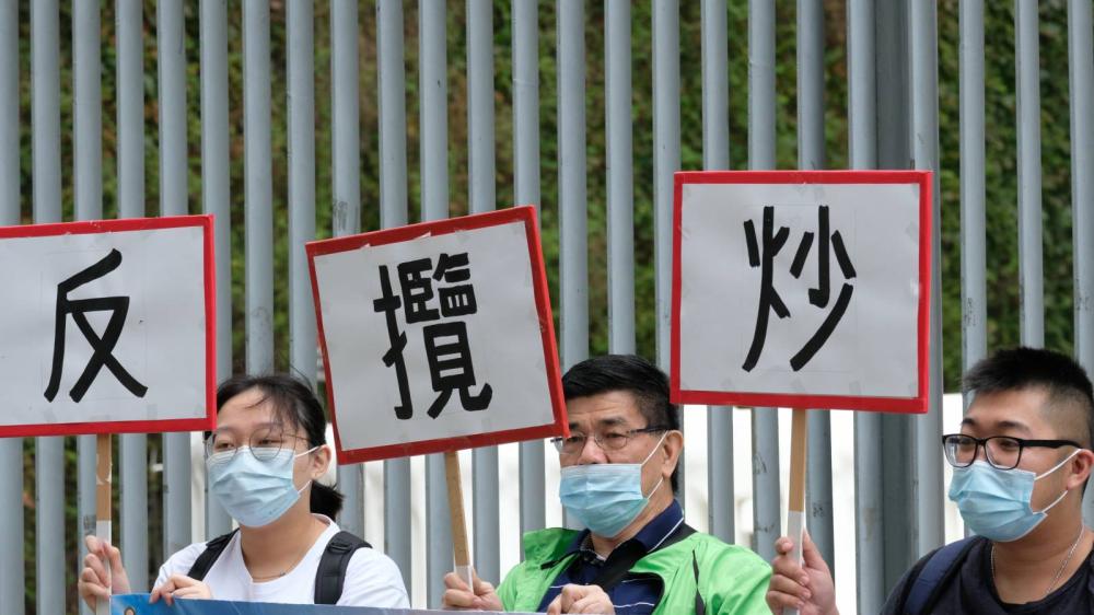 團體立會外請願 抗議反對派惡意拉布