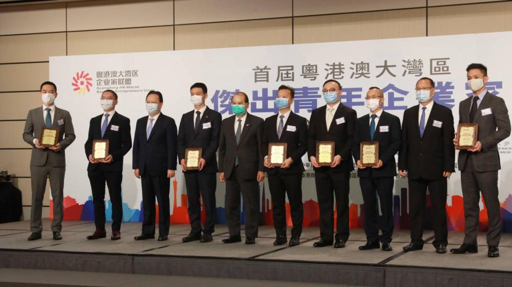 首屆大灣區傑出青年企業家評選活動頒獎典禮舉行