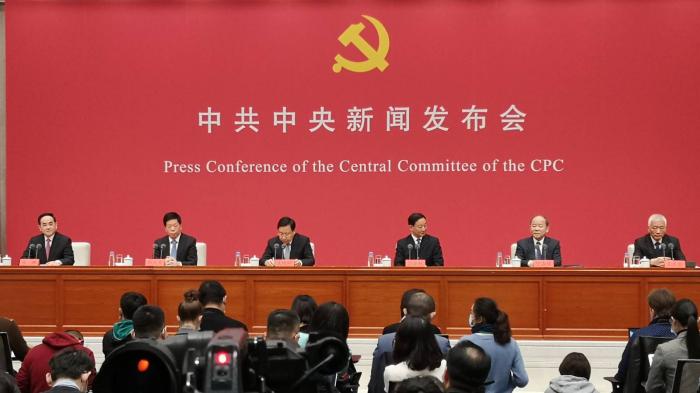 中共中央舉行新聞發布會 介紹五中全會精神