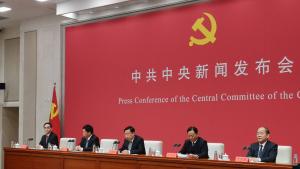 回放|中共中央舉行新聞發布會 介紹黨的十九屆五中全會精神