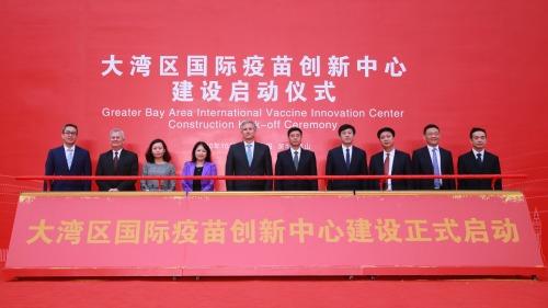 全球首個國際疫苗創新中心在深啟動建設
