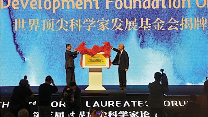 科技部:中國不會關起門來搞創新