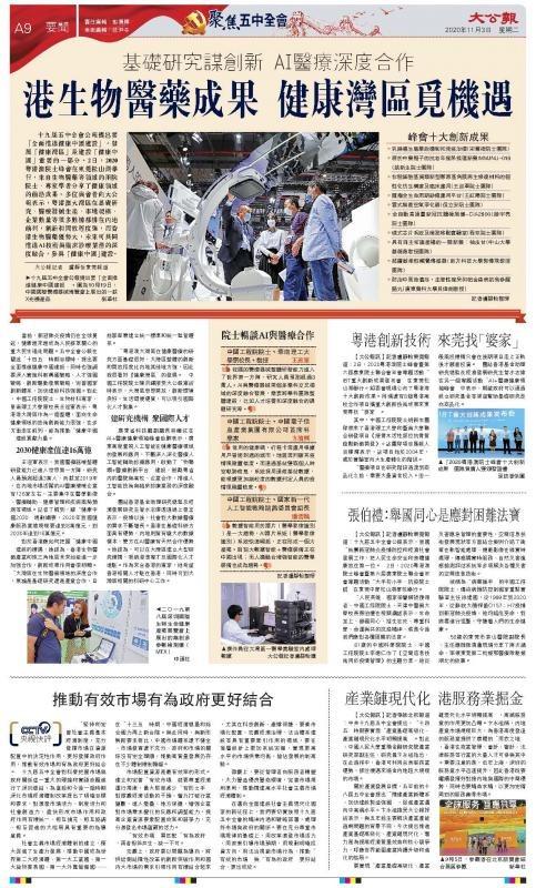大公報a9_screen.pdf