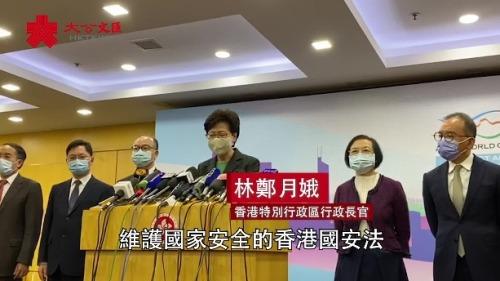 林鄭:中央全力支持香港融入國家發展大局