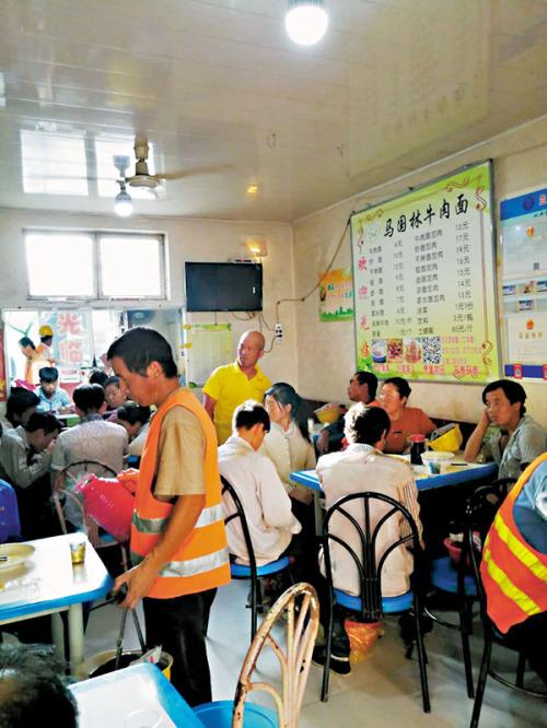 【大地遊走】中國四大河流行︰黃河篇黃河上游蘭州牛肉麵