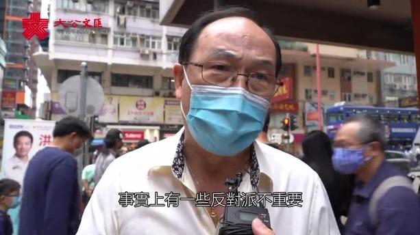 市民:有無反對派不重要 理性為香港解決問題就可以