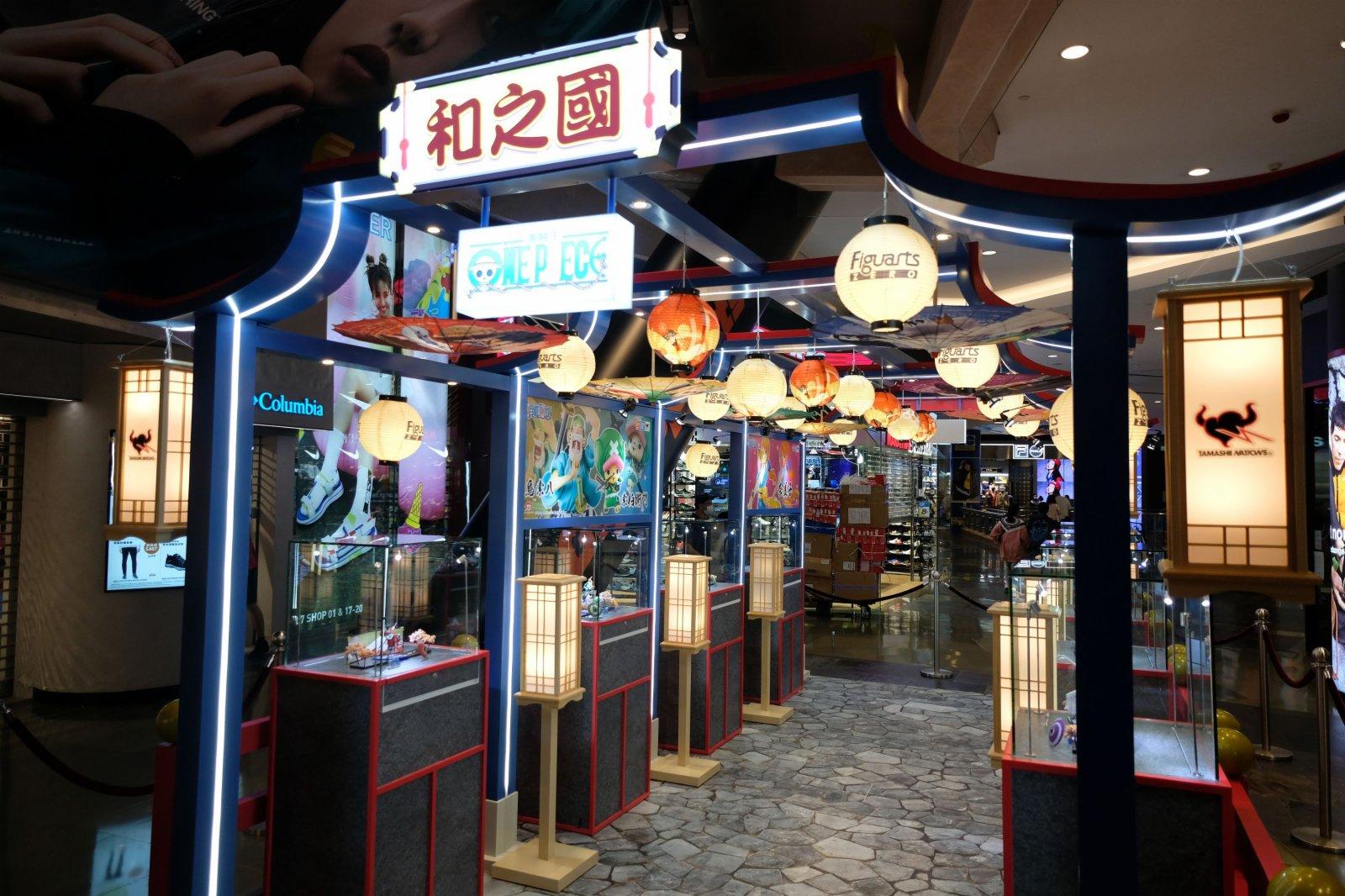 7樓則有《One Piece — 和之國篇》展覽,重現漫畫「和之國篇」場景。
