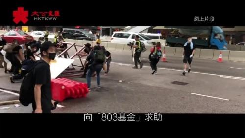 梁振英:香港要防範青少年激進化
