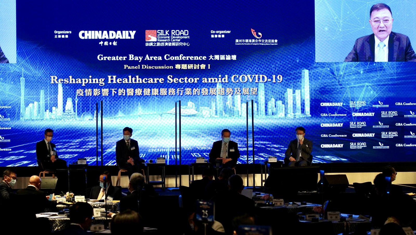 首場專題研討會圍繞主題「疫情影響下的醫療健康服務行業的發展趨勢及展望」展開討論。(大公文匯全媒體記者 攝)