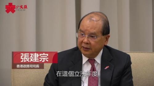張建宗:正全面檢視公職人員宣誓法例漏洞 將加強校內推廣憲法基本法