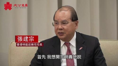 張建宗:立會絕非「橡皮圖章」 政府會加強溝通做好施政