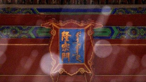 紫禁城的初雪