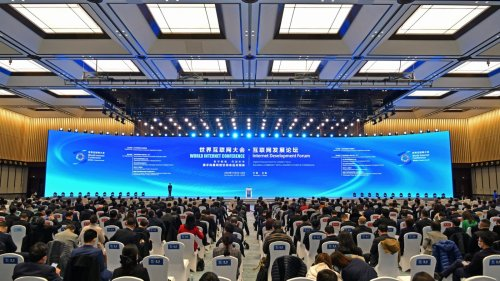 世界互聯網大會·互聯網發展論壇在烏鎮開幕