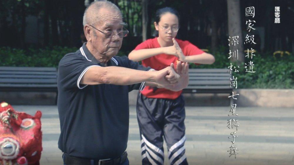 匯客廳|闖蕩香港 舞獅成名 專訪非遺傳人文琰森