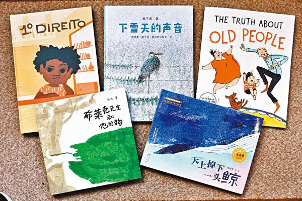2020陳伯吹國際兒童文學獎在滬揭曉