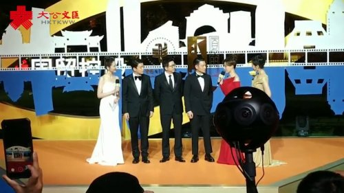 現場直擊|金雞獎閉幕式紅毯星光熠熠