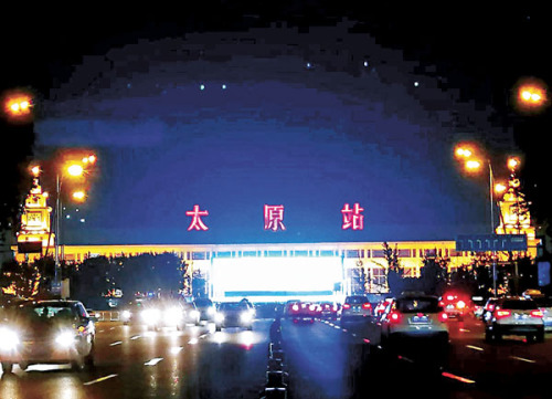 【大地遊走】中國四大河流行︰黃  河  中游山西省太行山