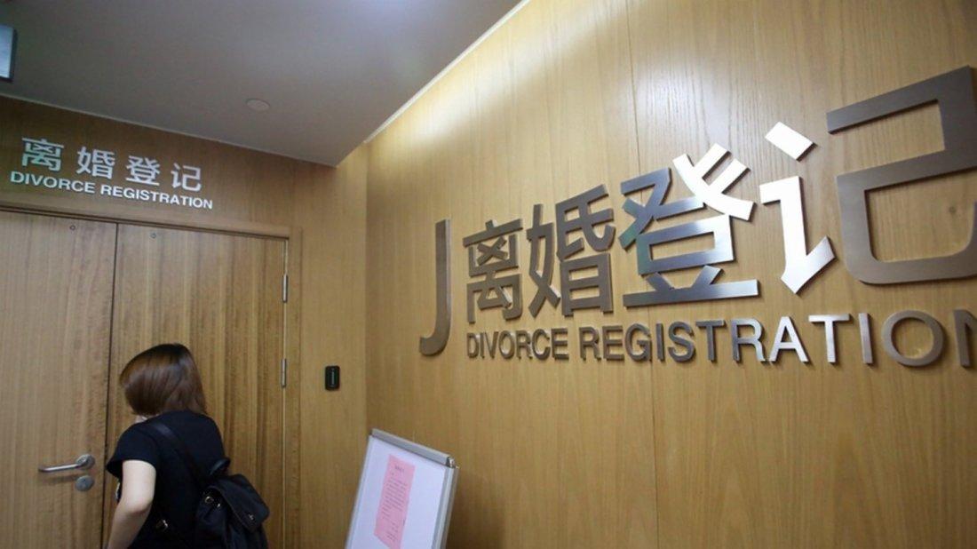 民政部:明年1月1日起辦理離婚將設冷靜期