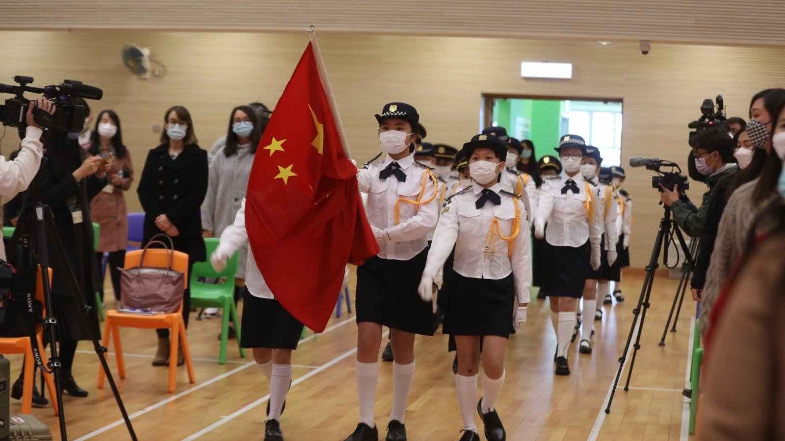 國家憲法日 香港教育工作者聯會黃楚標學校舉行升旗儀式