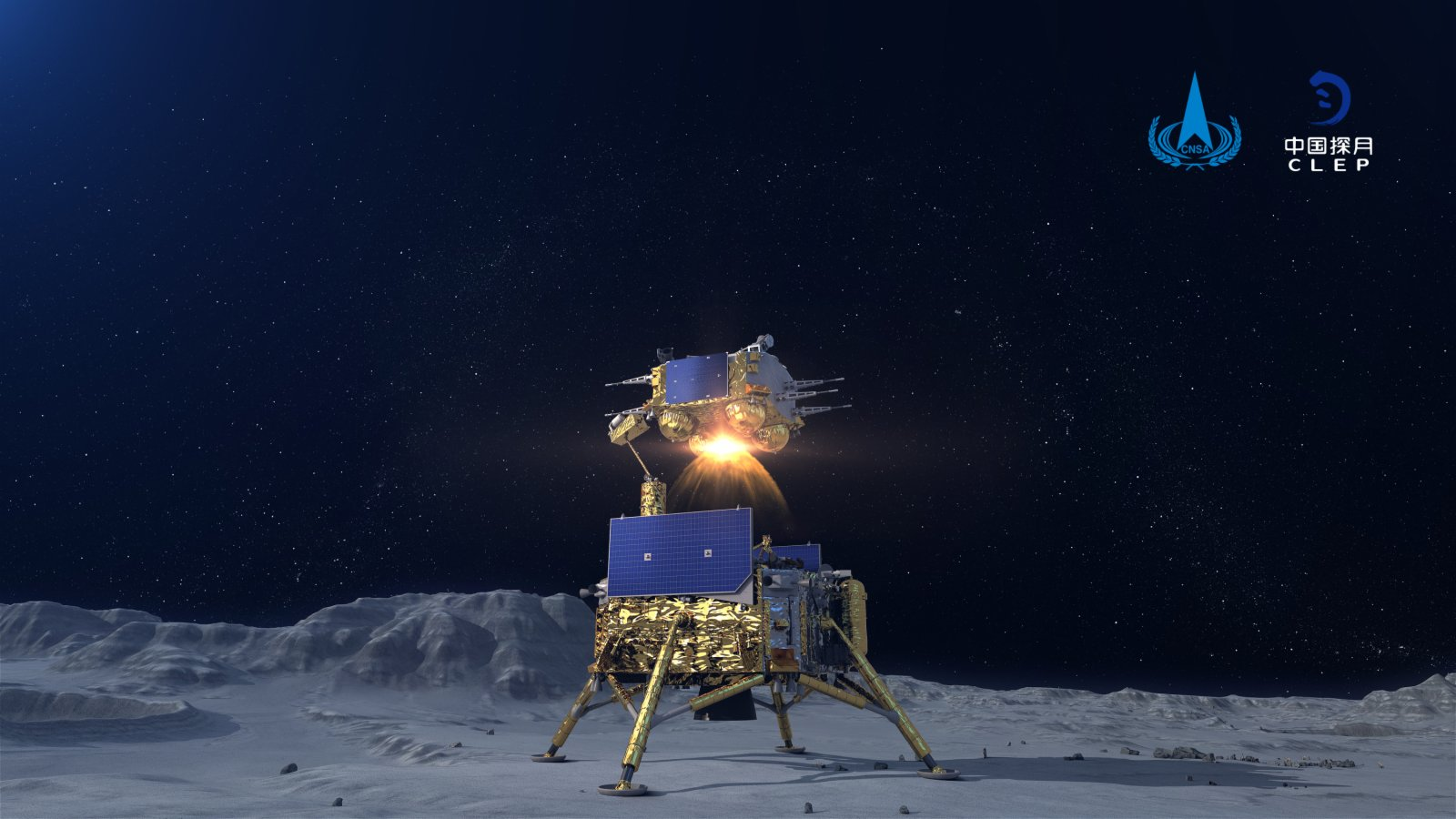 嫦娥五號上昇器點火起飛模擬圖。(中國國家航天局供圖)