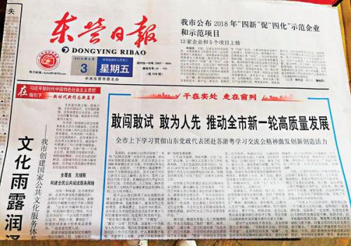 【大地遊走】中國四大河流行︰黃河下游山東省東營之一