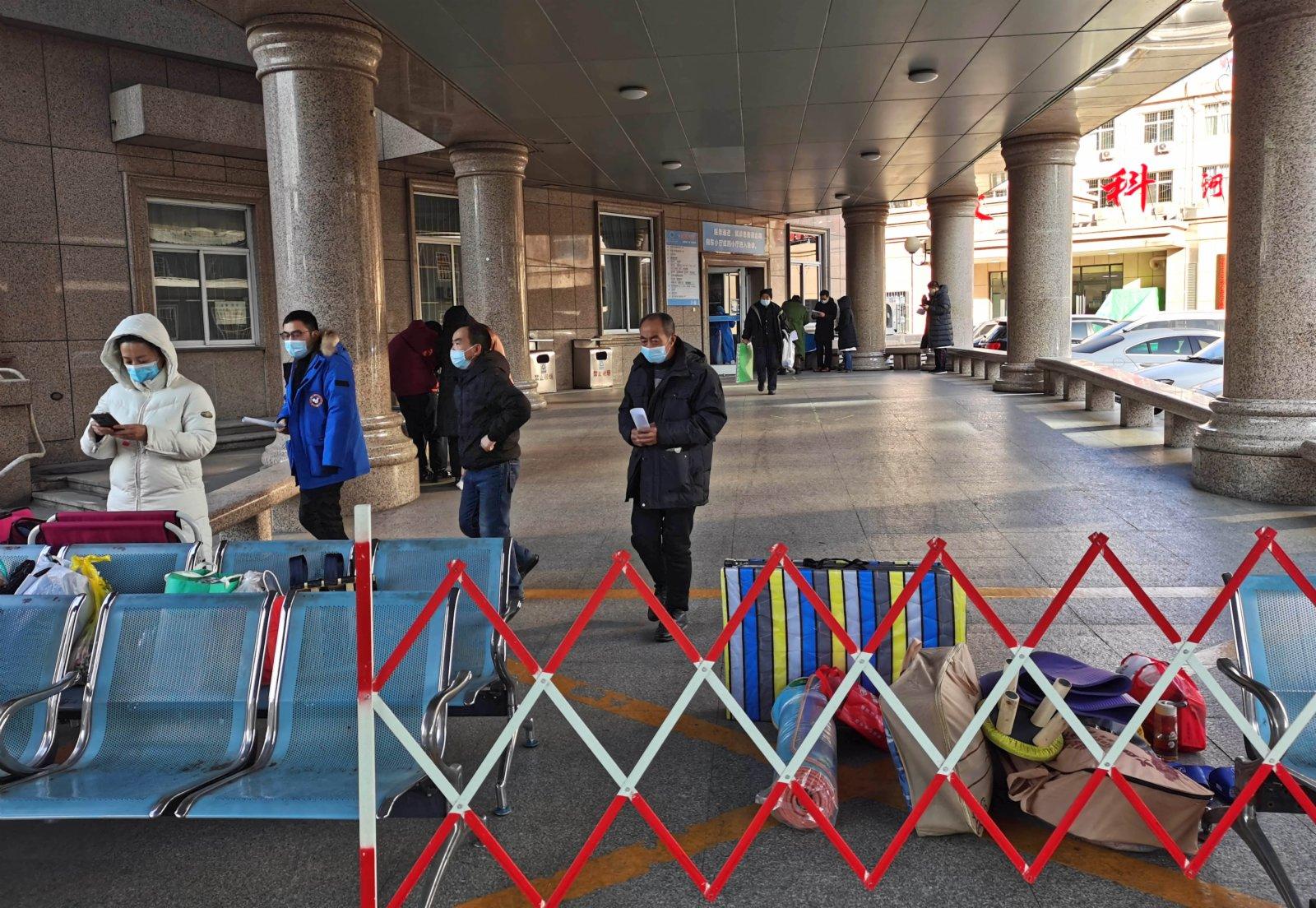 1月5日,河北醫科大學附屬第二醫院已升級防疫措施,封閉急診樓。(中新社)