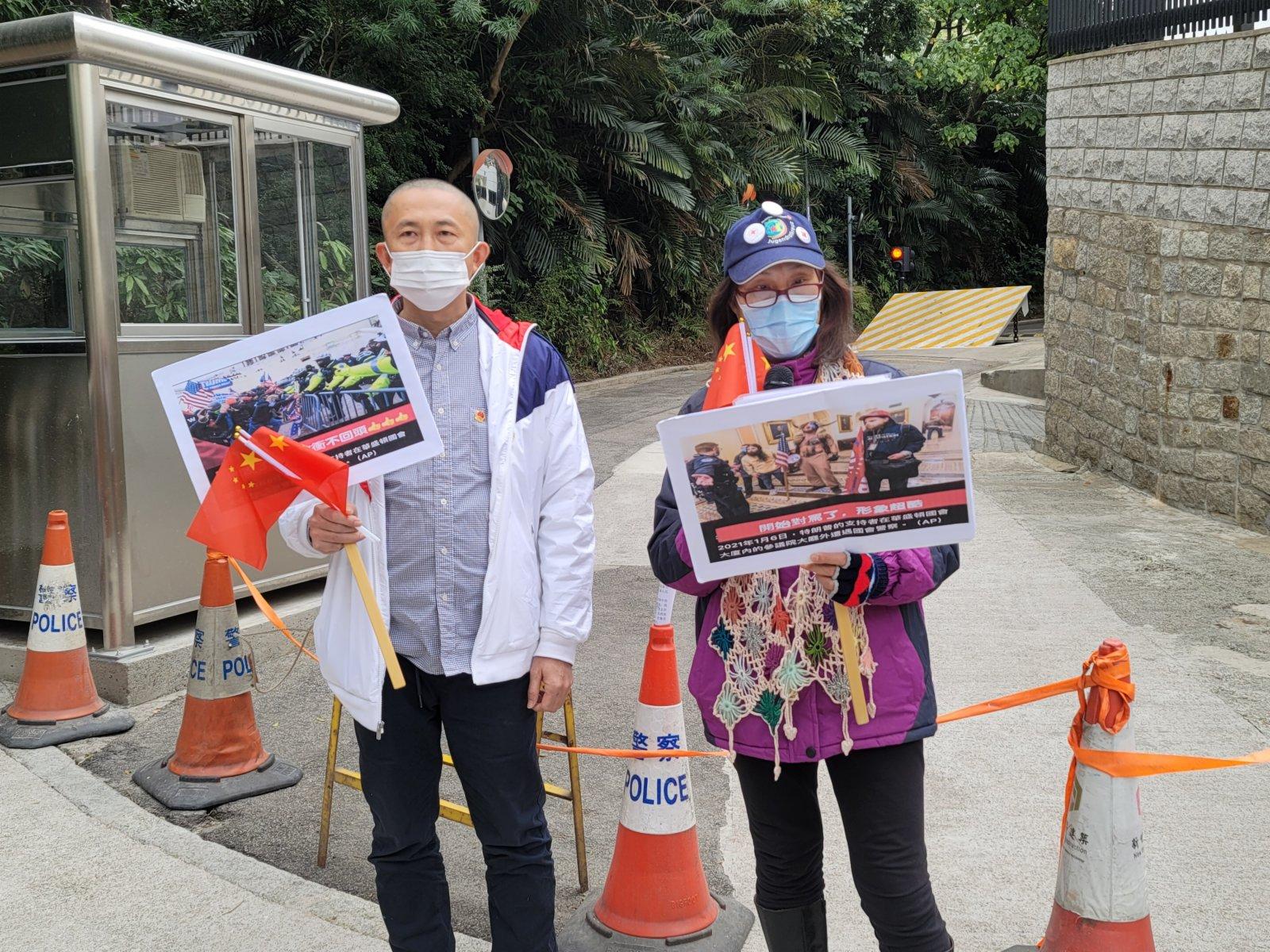 2020年1月9日,東方之珠義工社團到美國駐港澳總領事館抗議,批評美國政客「美麗風景線」的雙標謬論。(大公文匯全媒體記者何燊亮攝)