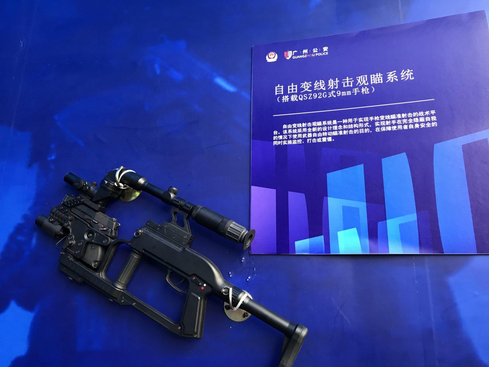 一種全新的搭載QSZ92G式9毫米手槍的「自由變線射擊觀瞄準系統」,實現射手在完全隱蔽自我的情況下,使用武器自由轉動瞄準射擊。記者敖敏輝 攝