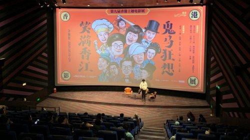 香港影展內地巡迴大連站啟幕