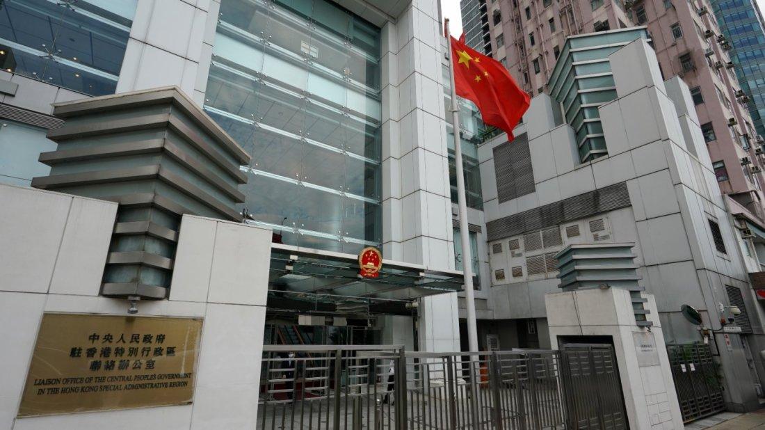 香港中聯辦:美霸權主義行徑註定徒勞無功