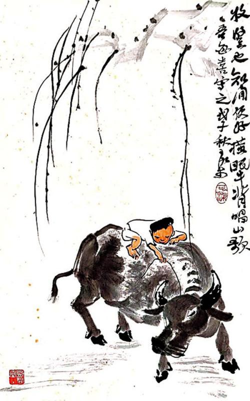 【愉韻度曲】《畫牛》