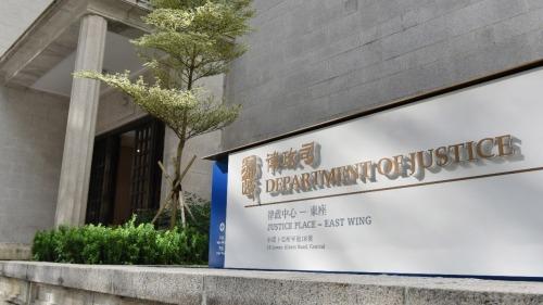 堅決抵制英國對香港司法獨立的政治干預