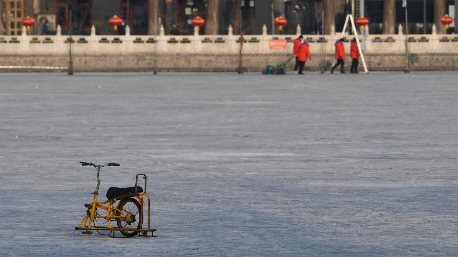 北京什剎海冰場關停