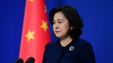 外交部談中美關係期待