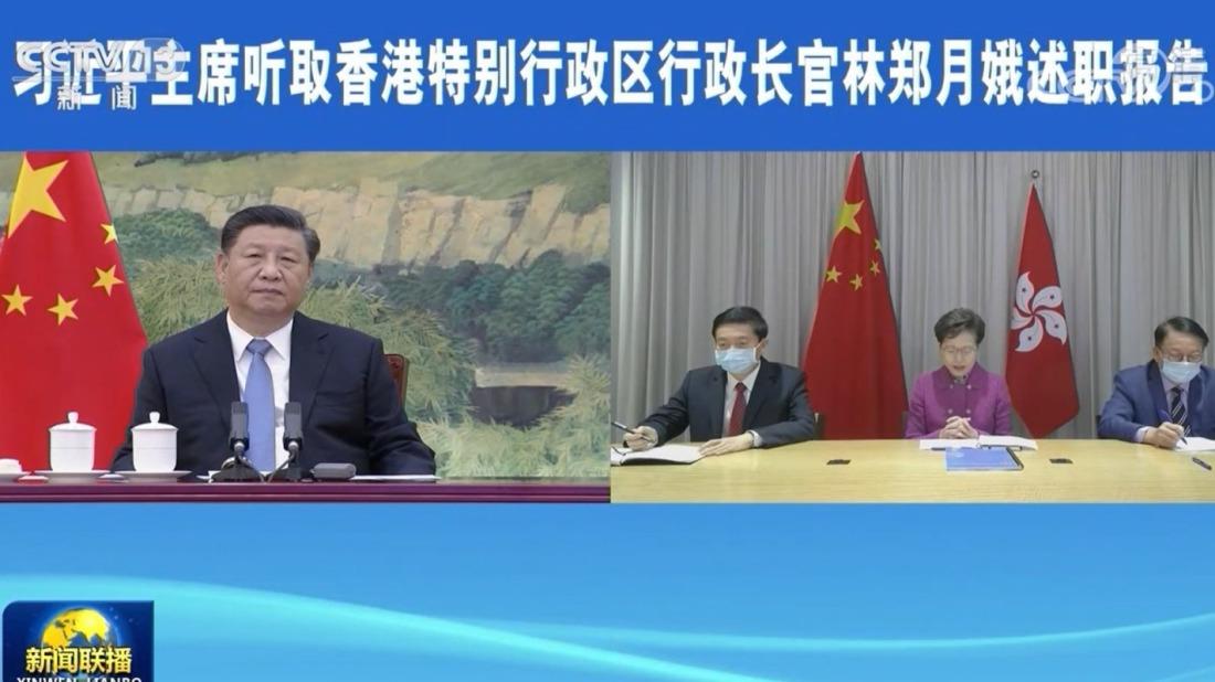 林鄭月娥:感謝中央對港關心支持