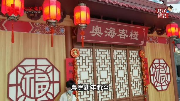 宣揚傳統文化 香港青年以漢服融入生活