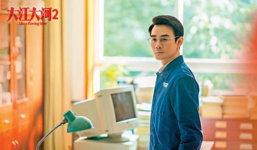 【鵬情萬里】改革正劇《大江大河2》之王凱VS宋運輝