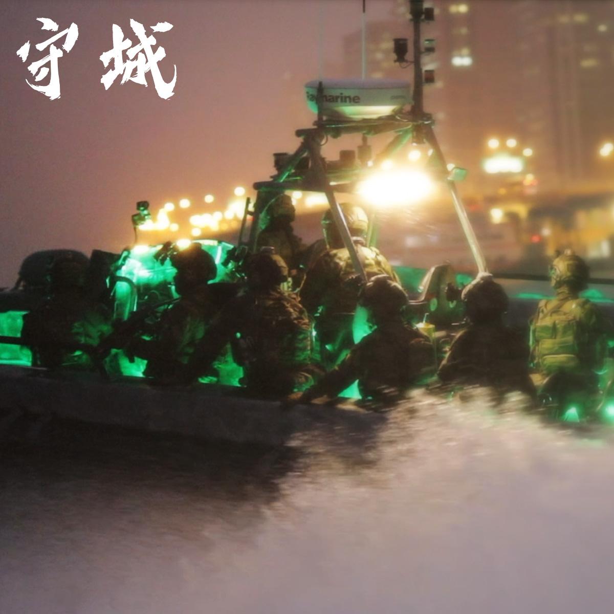 香港警隊最新宣傳片《守城》劇照。(新華社)