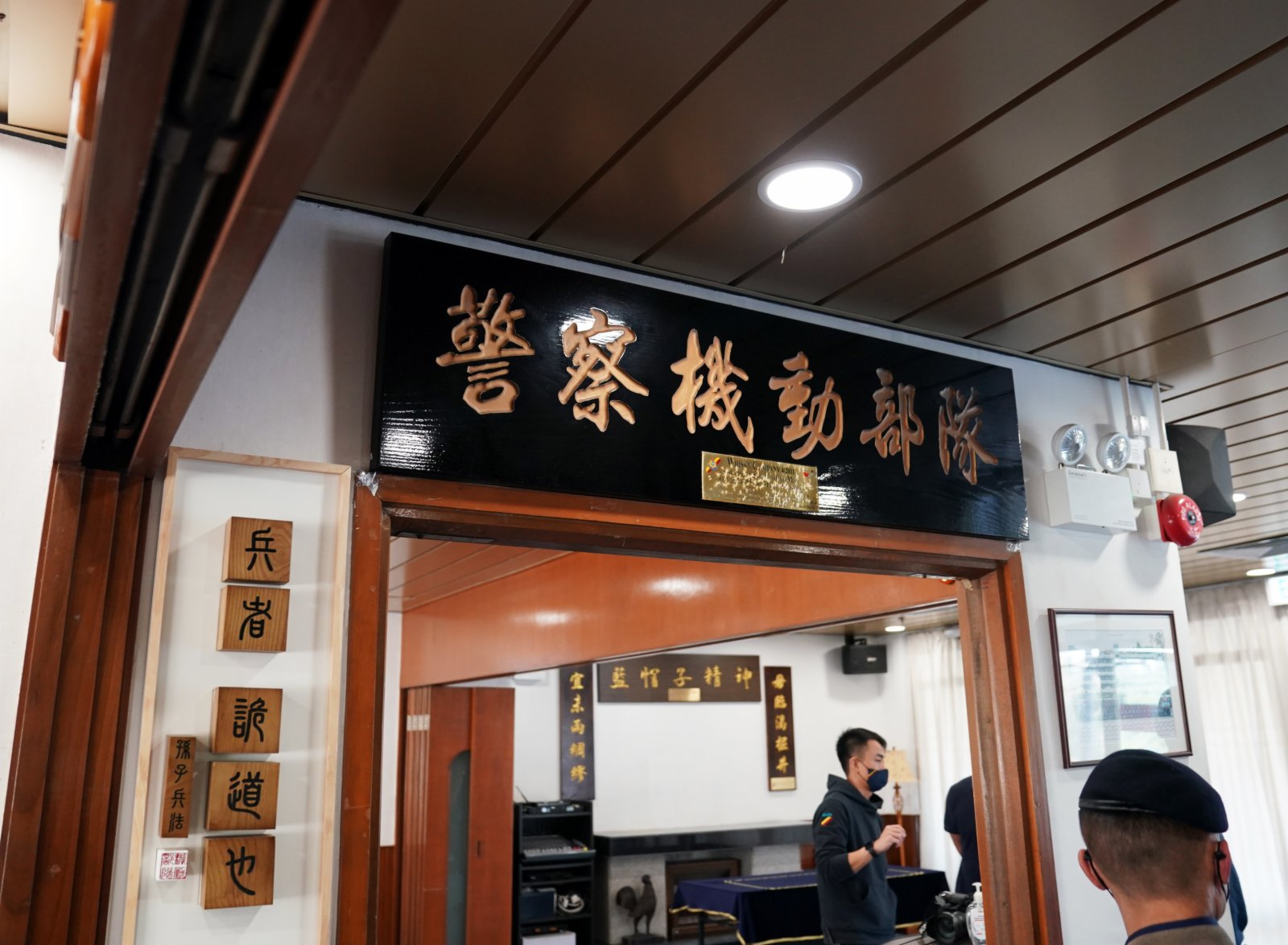 香港警務處警察機動部隊總部。(新華社)