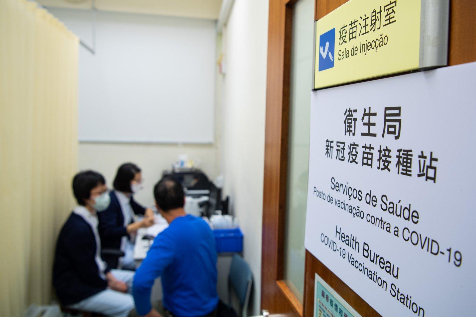 市民在澳門黑沙環衞生中心等待接種新冠疫苗。