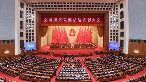 全國脫貧攻堅總結表彰大會在京隆重舉行