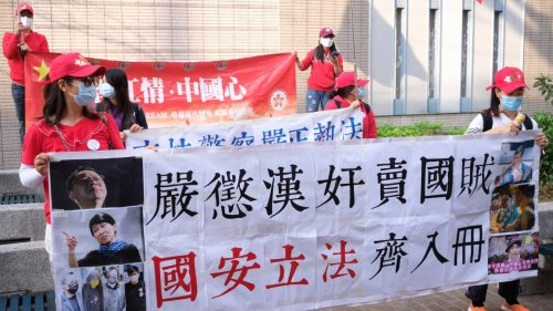 47疑犯今提堂 市民團體請願促嚴懲賣國賊