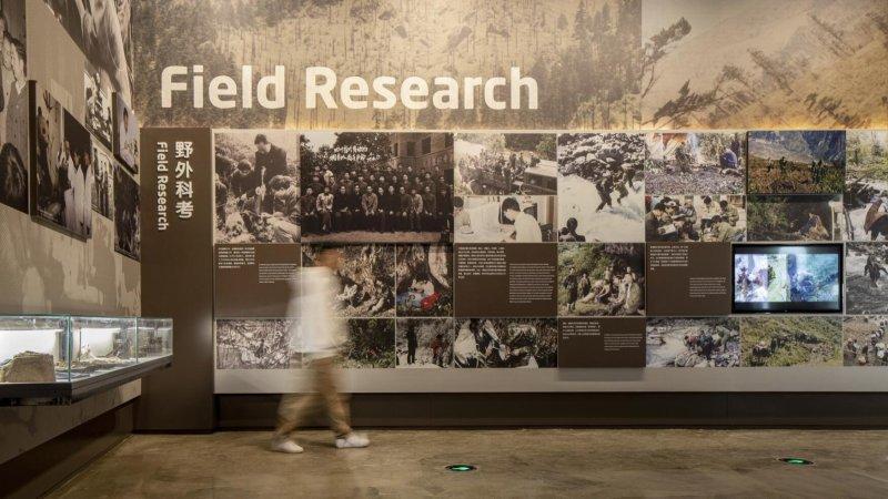 全球首家大熊貓主題互動體驗專題博物館開館