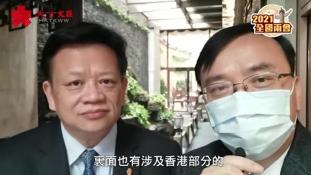 兩會時間|龍子明:培養香港年輕愛國者是重中之重