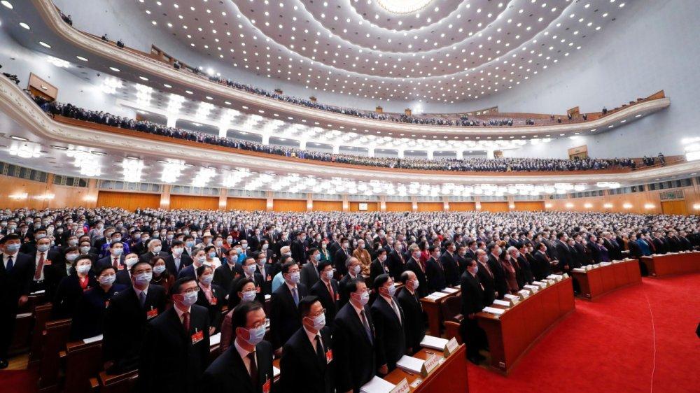 十三屆全國人大四次會議在京開幕