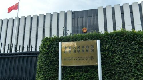 駐歐盟使團:完善香港選舉制度屬中國內政 籲歐方摒棄錯誤立場
