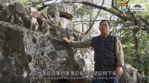 港大考證鹿頸槍堡群遺跡 懷緬東江縱隊抗日史